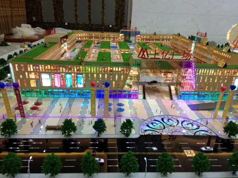 北京奥凯模型--上亿广场模型
