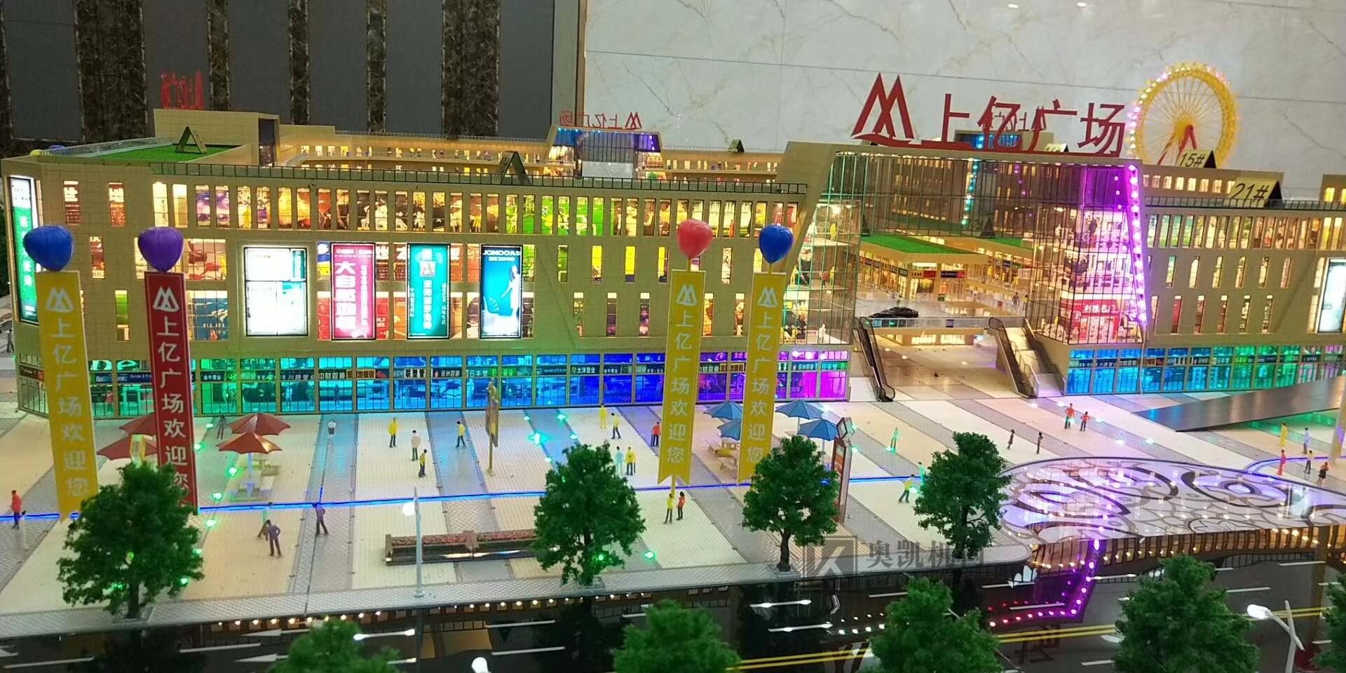 建筑模型设计要注重搭配展厅,色系相辅出精品