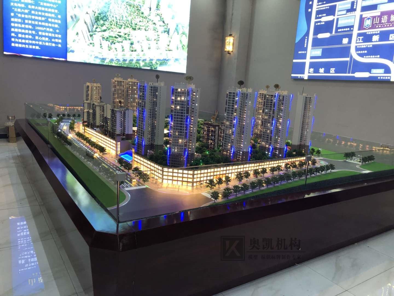 北京奥凯模型--山语城模型