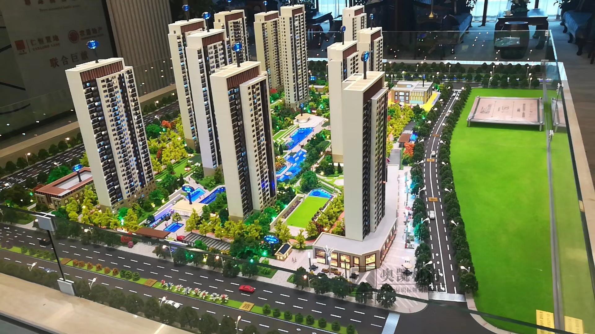 北京奥凯模型--公园世纪模型