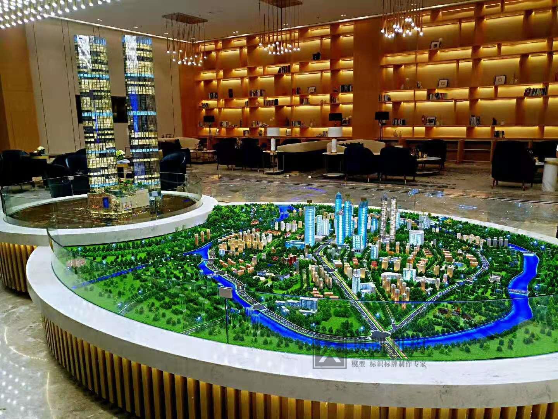 北京奥凯模型--中央领域沙盘