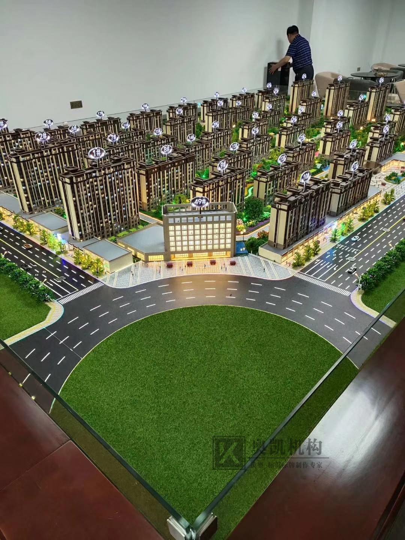 北京奥凯模型--万钧-盛世豪庭模型