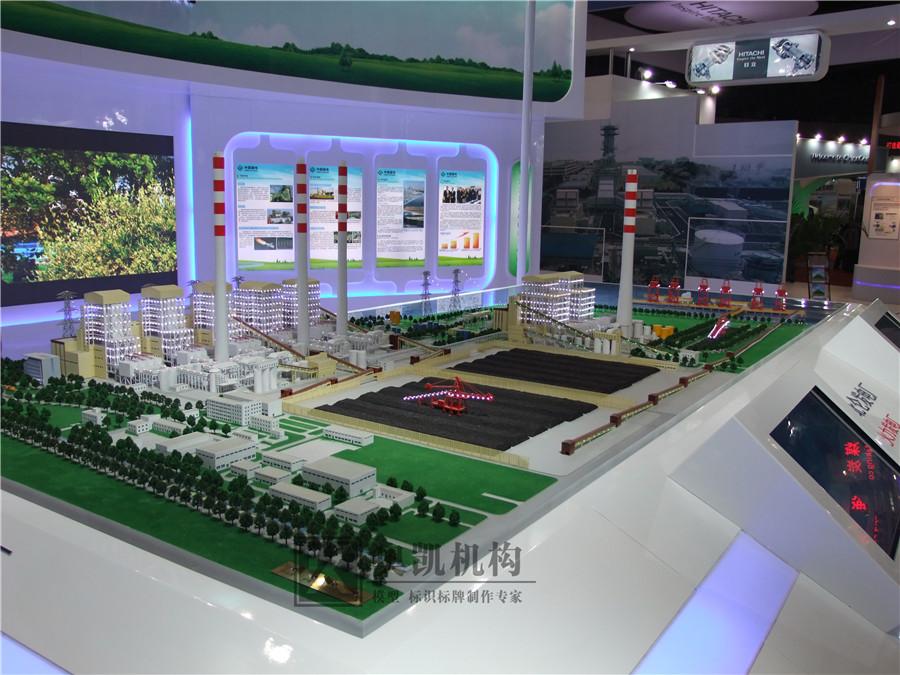 北京奥凯模型--国电集团北仑发电厂模型
