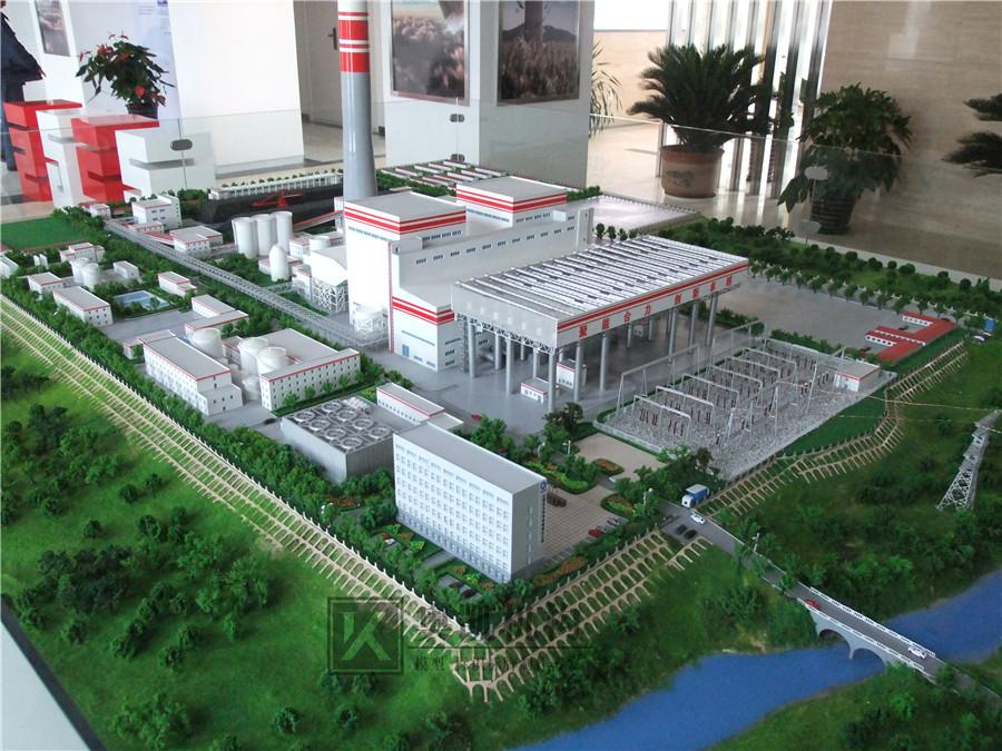 北京奥凯模型--山东金玉电厂模型