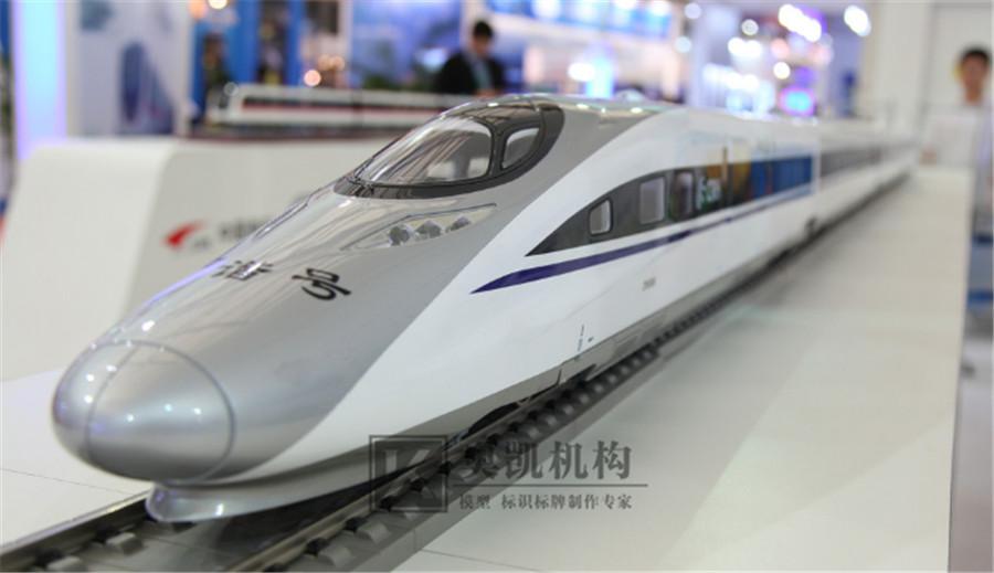 北京奥凯模型--和谐号动车模型