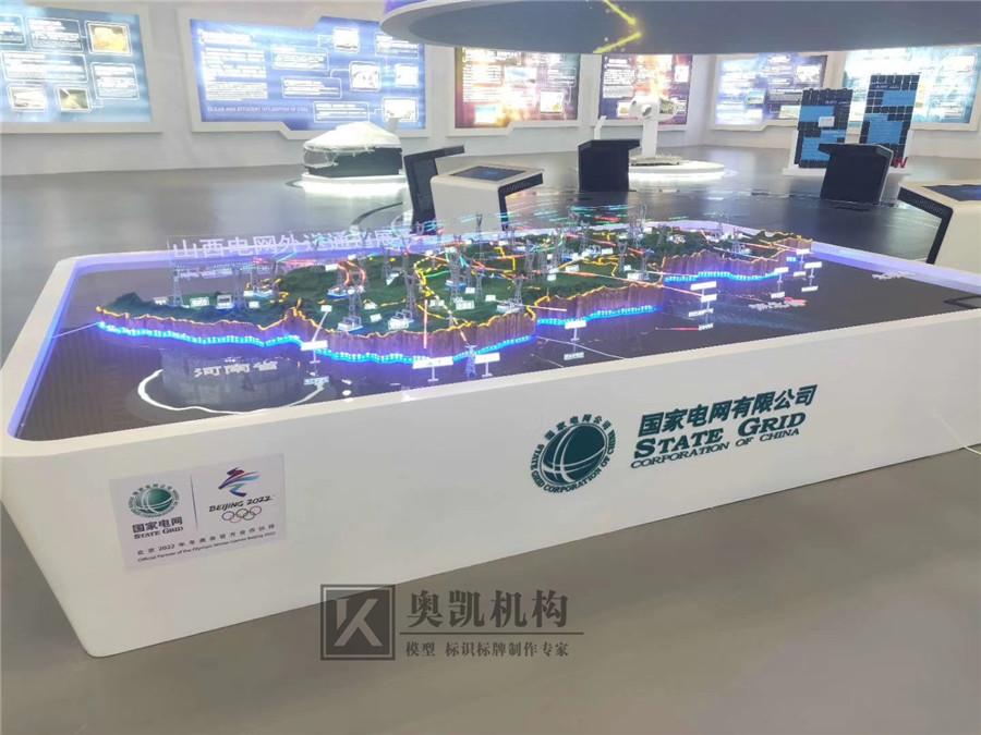 北京奥凯注册送38彩金--国家电网输电线路注册送38彩金