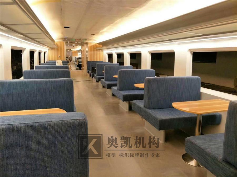 北京奥凯模型--和谐号动车及内部展示