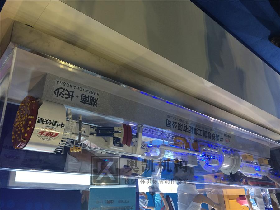 北京奥凯注册送38彩金--中铁重工盾构机注册送38彩金