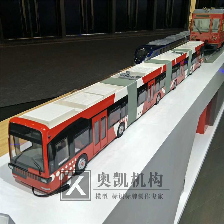 北京奥凯模型--