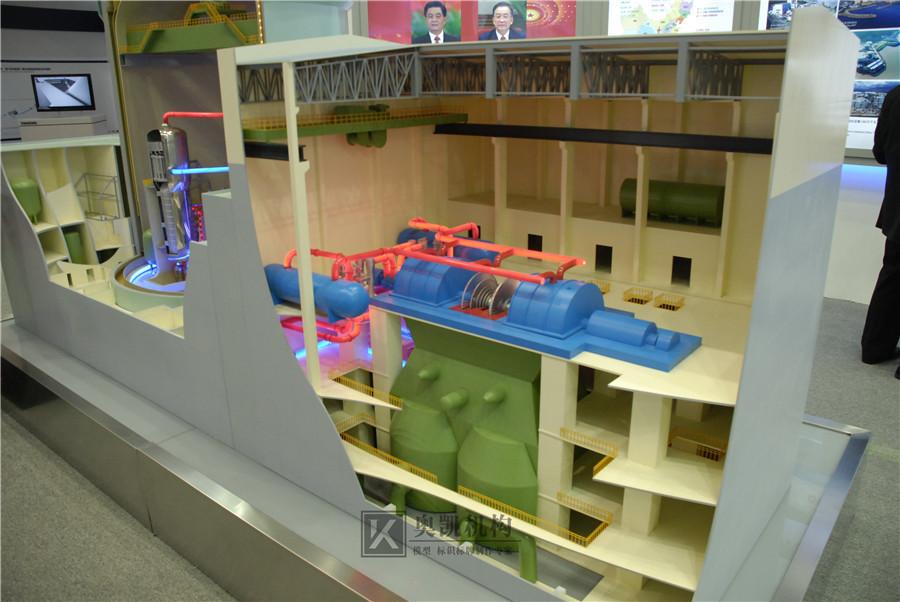 东莞市奥轩房地产开发有限公司景福花园-销售中心模型采购中标公告