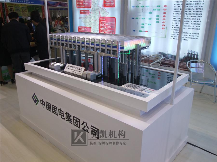北京奥凯注册送38彩金--国电集团600MW空冷系统注册送38彩金