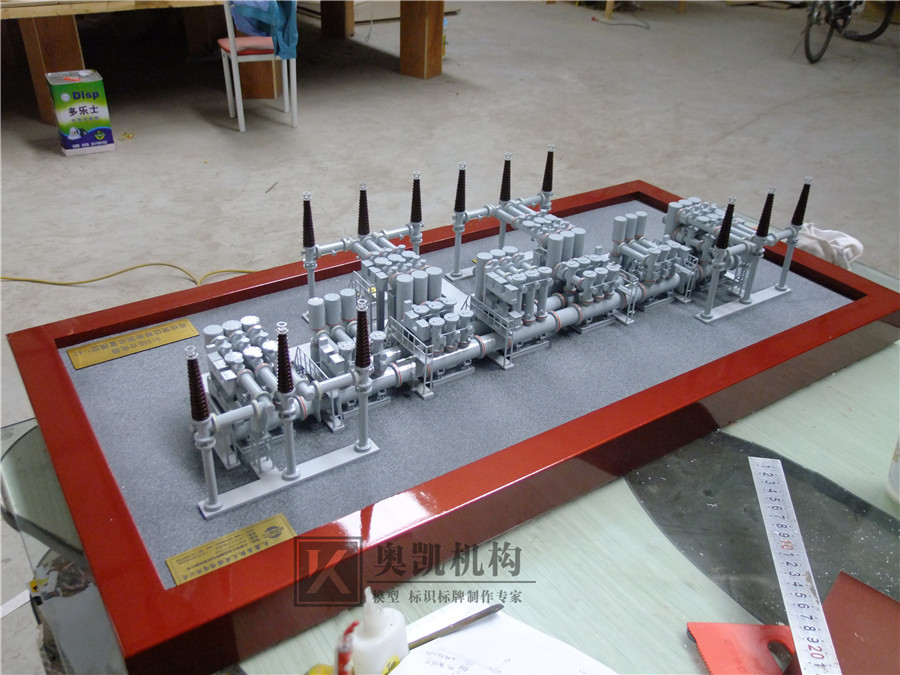 北京奥凯模型--阳泉供电站模型