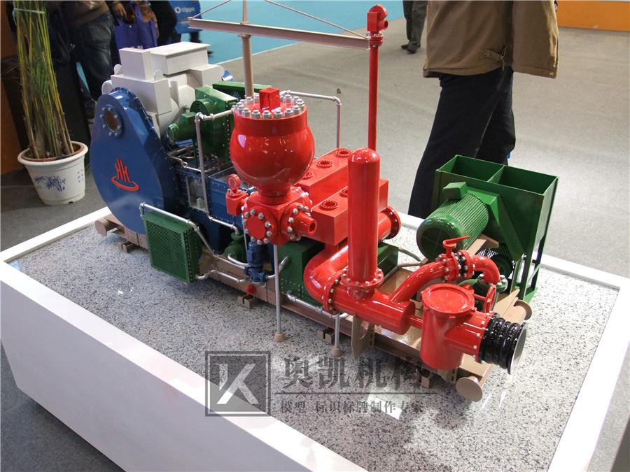 北京奥凯注册送38彩金--宏华集团泥浆泵注册送38彩金