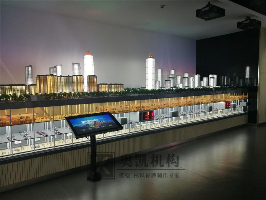 北京奥凯模型--城市地下立体交通示意模型