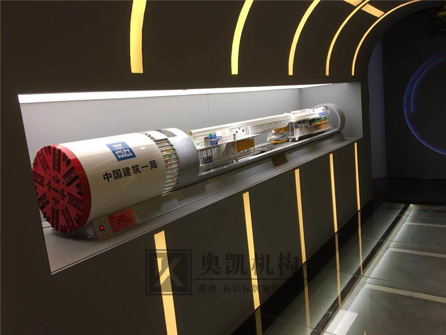 北京奥凯注册送38彩金--中建一局发动机注册送38彩金