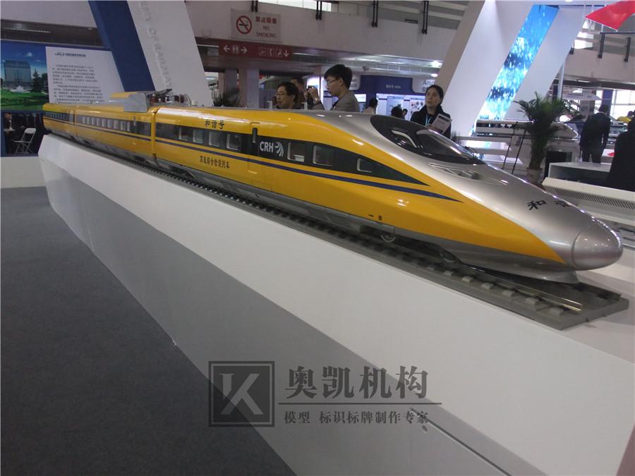 北京奥凯模型--和谐号系列模型