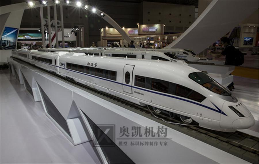 北京奥凯模型--和谐号模型