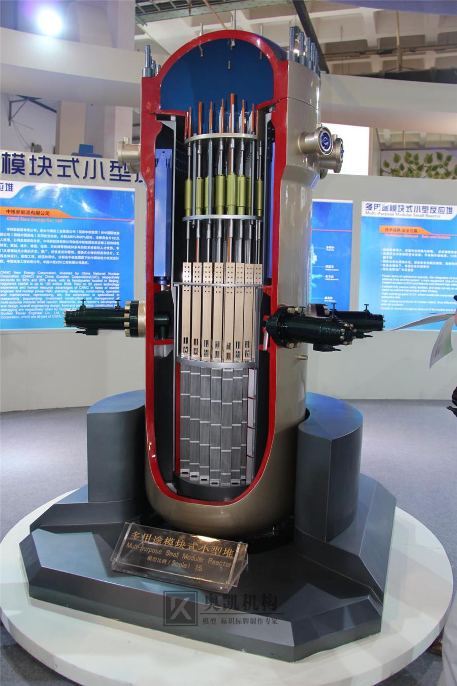北京奥凯模型--核能馆展示模型