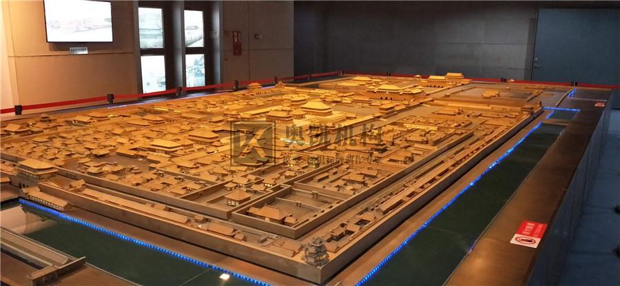 北京奥凯注册送38彩金--故宫木质注册送38彩金