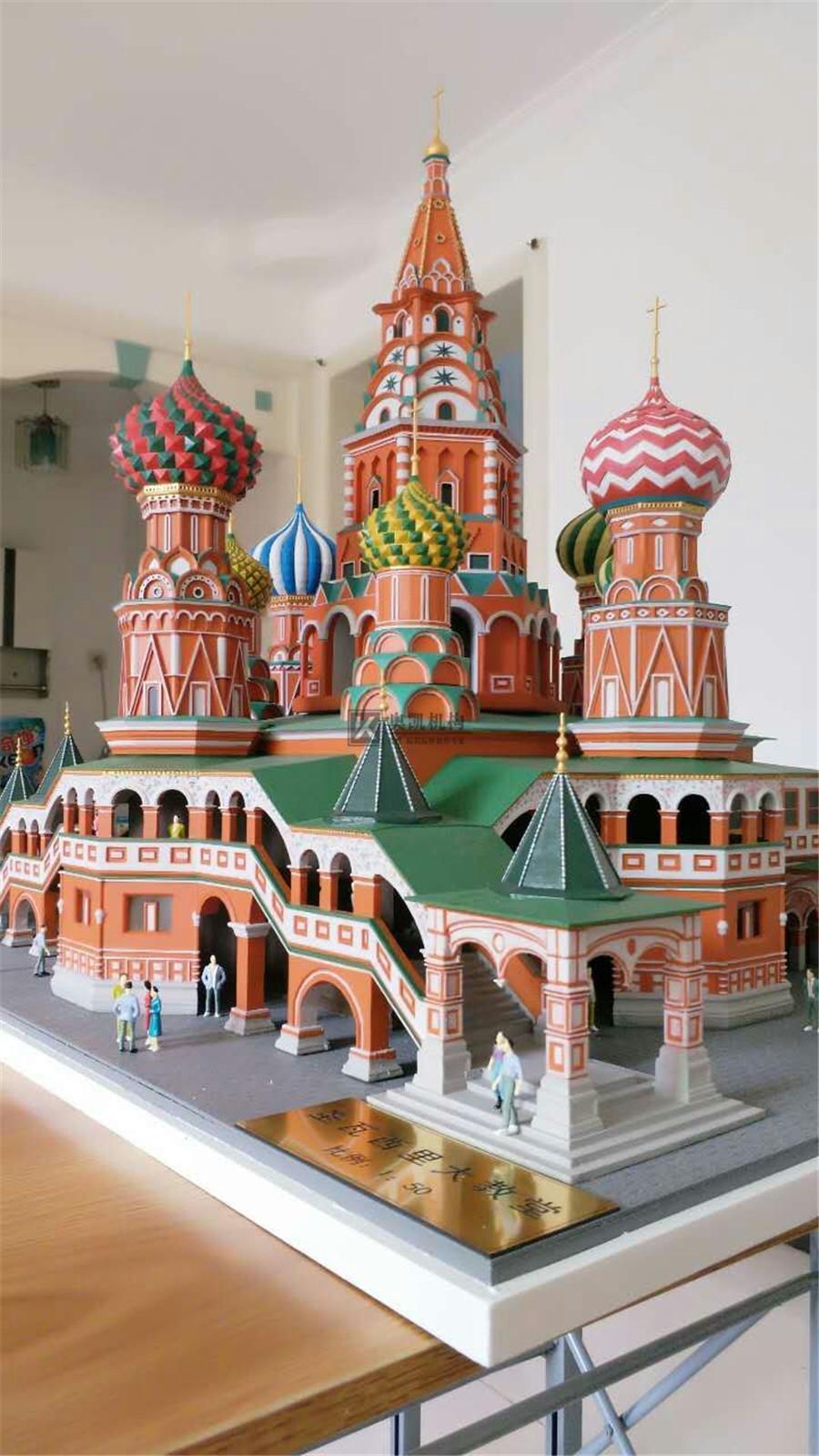 北京奥凯注册送38彩金--俄罗斯圣瓦西里大教堂注册送38彩金
